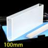 OP11, 100mm Standard Optical Glass Cuvettes, 2 Clear Windows, Open Top
