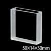 QF38, Macro Windows Polished Colorimeter Cuvette,  10mm Lightpath, Quartz 14.5mL, Glass/Quartz Material