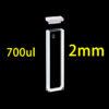 QS26, 2mm 0.7mL Standard Quartz UV-vis Cuvettes