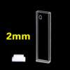 QS35, 2mm 0.7mL Dual Path Lengths Quartz Fluorometer Cuvettes