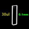 QS41, 0.1 mm 35uL Ultra Short Path Length Quartz Cuvettes